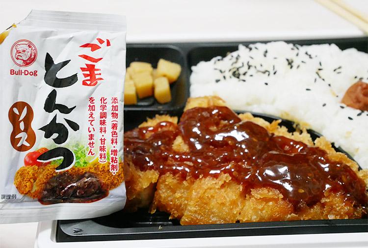 ミニストップ「こだわりのロース豚かつ弁当(530円)」