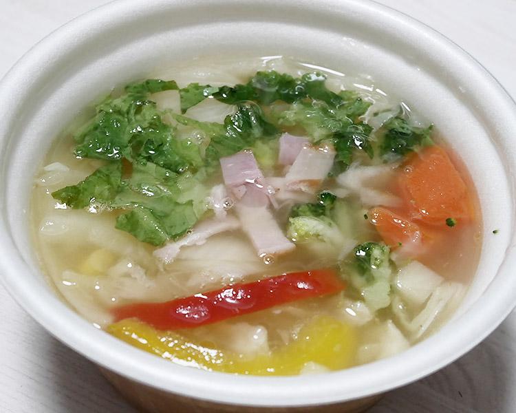 ファミリーマート「1/2日分の野菜が摂れるコンソメスープ(398円)」