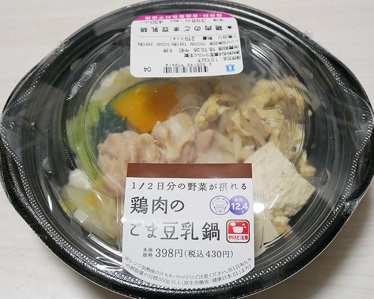 鶏肉のごま豆乳鍋(430円)