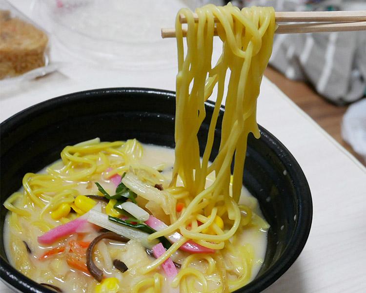 野菜ちゃんぽん(450円)