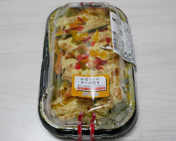 かぼちゃのチーズ焼き(299円)