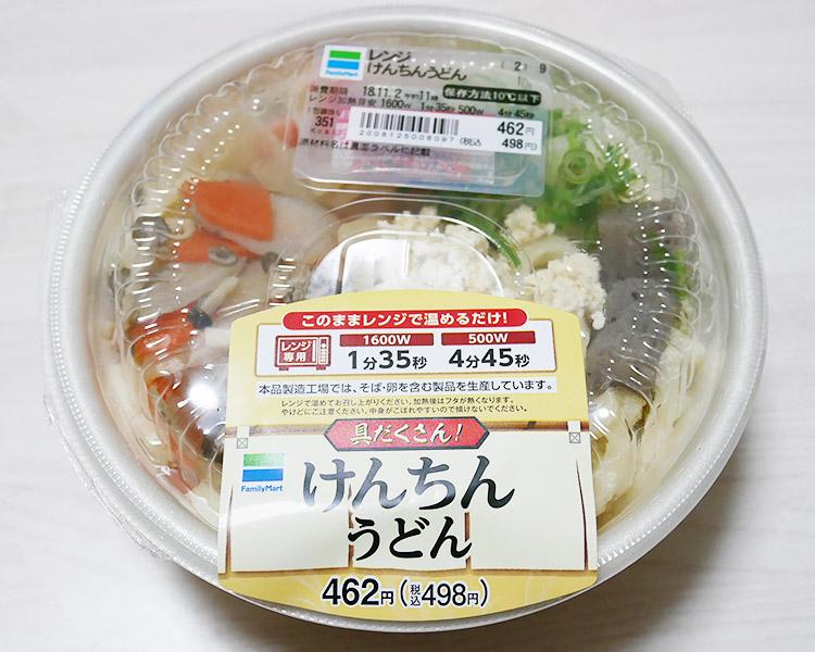 ファミリーマートの「レンジけんちんうどん(498円)」