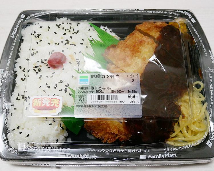 味噌カツ弁当(598円)