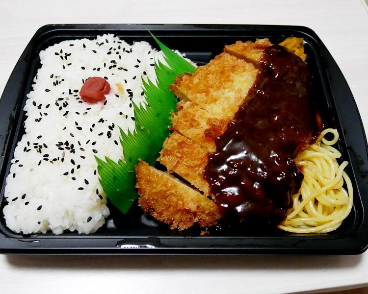 ファミリーマート「味噌カツ弁当(598円)」