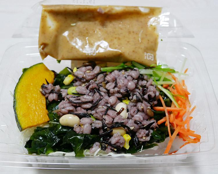 ファミリーマート「食物繊維が摂れる16品目のサラダ(298円)」