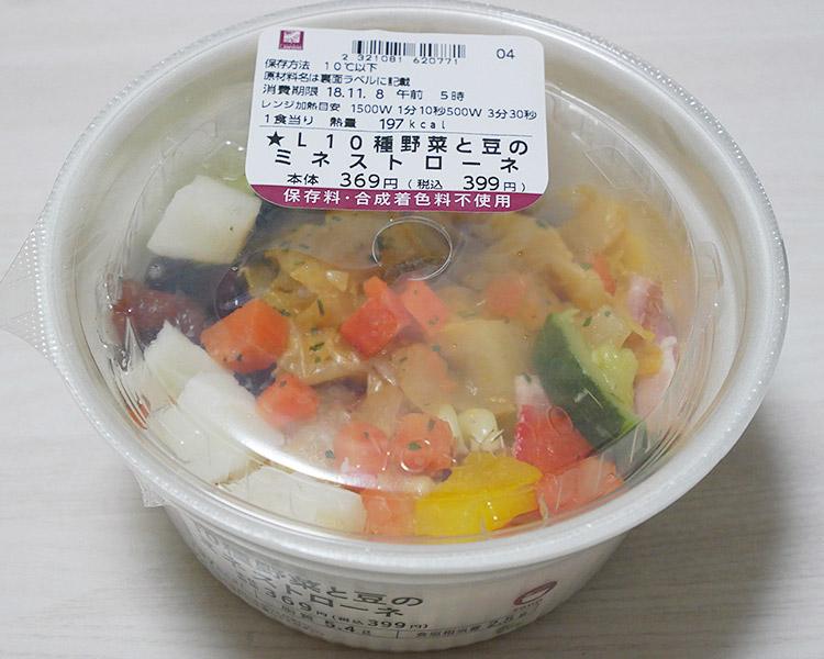 10種野菜と豆のミネストローネ(399円)