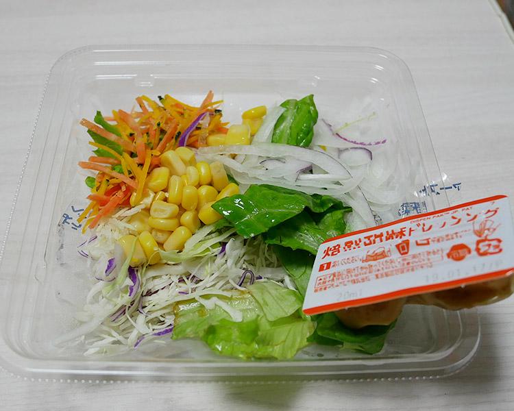 デイリーヤマザキ「8品目のフレッシュ野菜サラダ[胡麻ドレ](199円)」