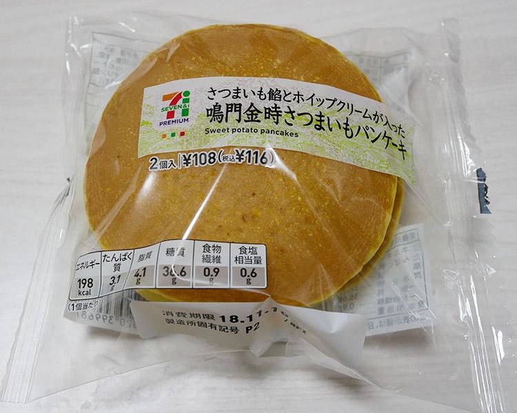 鳴門金時さつまいもパンケーキ(116円)