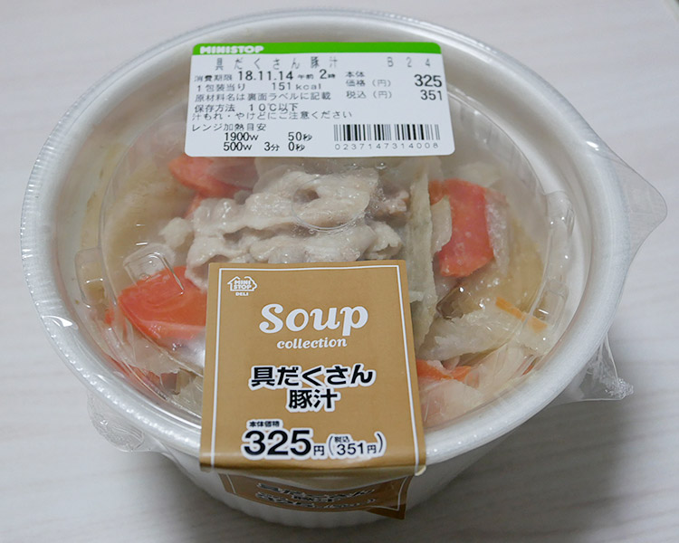 具だくさん豚汁(351円)