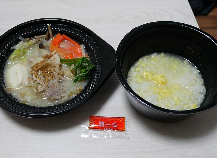 ローソン「鍋から〆まで楽シメる! 豚肉のごま豆乳鍋[玉子雑炊](530円)」