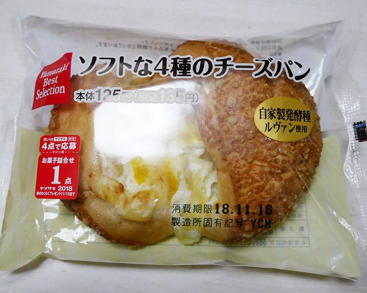 ソフトな4種のチーズパン(135円)