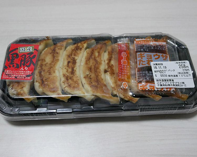 黒豚入り 焼餃子(278円)