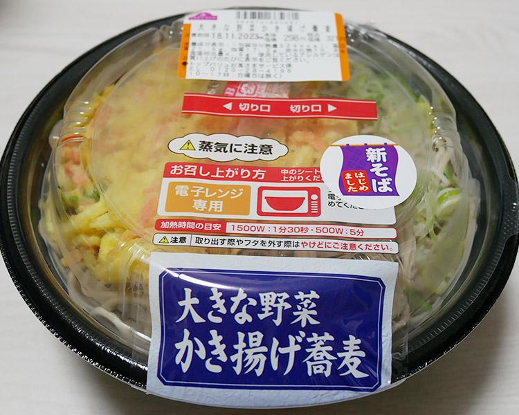 大きな野菜かき揚げ蕎麦(321円)