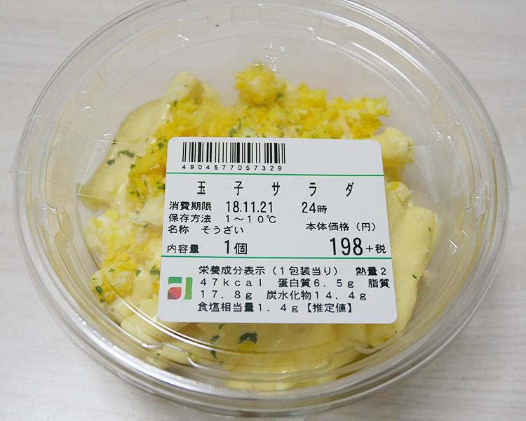 玉子サラダ(198円)