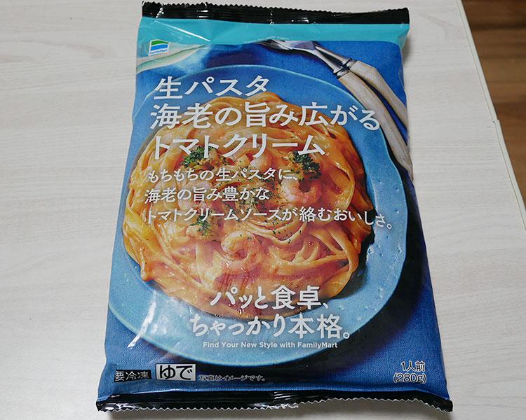 生パスタ海老の旨み広がるトマトクリーム(278円)
