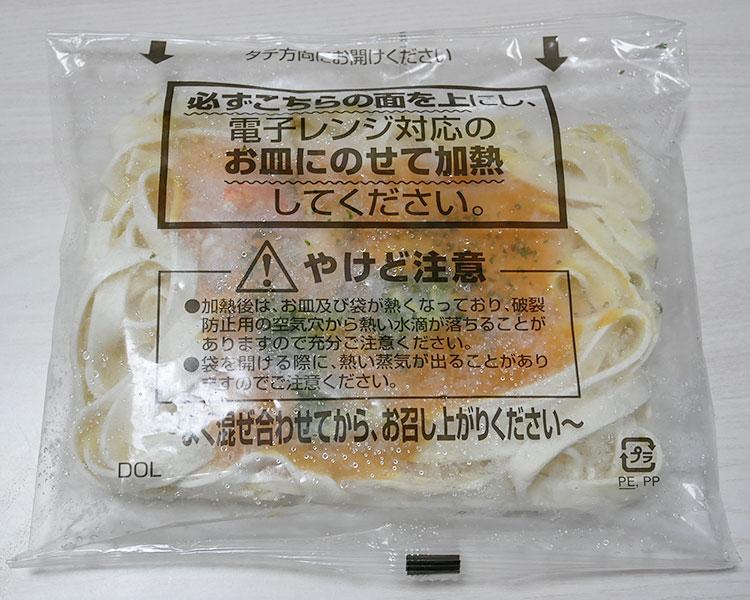 ファミリーマート「生パスタ海老の旨み広がるトマトクリーム(278円)」