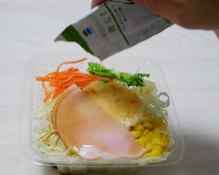 ファミリーマート「青じそドレッシング(20円)」