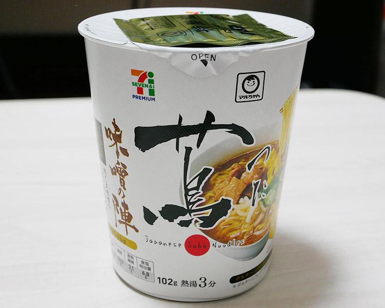 蔦 味噌Soba[つた](213円)