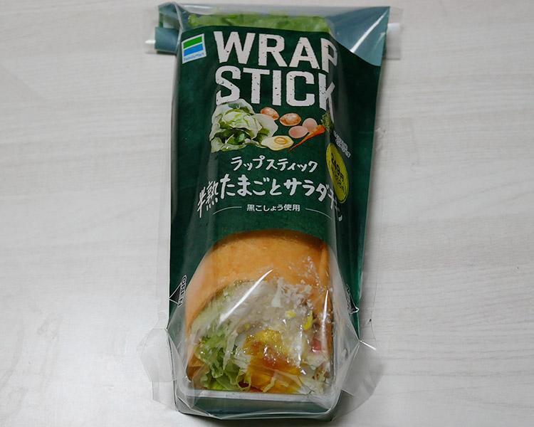 ラップスティック 半熟たまごとサラダチキン(268円)