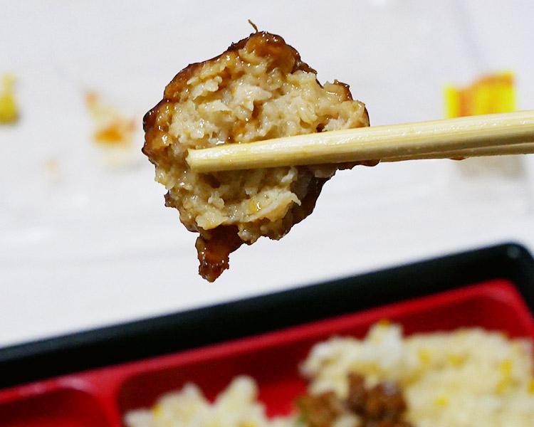 黒酢たれ肉団子