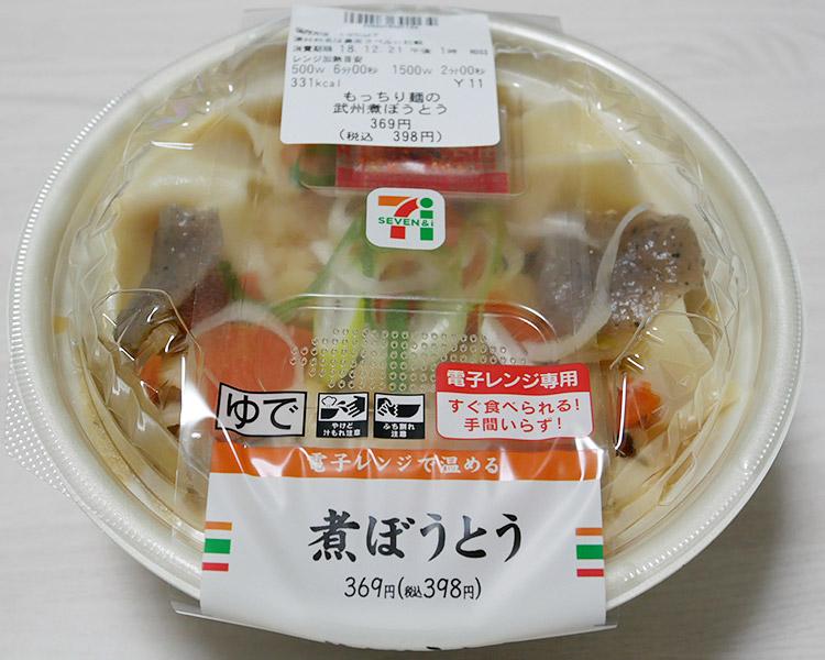 セブンイレブンの「もっちり麺の武州煮ぼうとう(398円)」