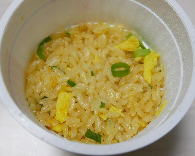 セブンイレブン「炒め油香るカップチャーハン[冷凍食品](213円)」
