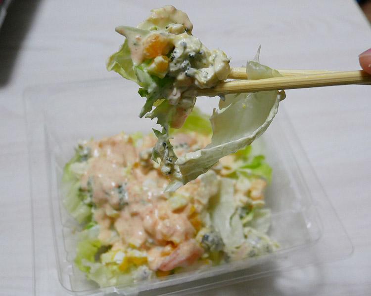セブンイレブン「海老とブロッコリータルタルサラダ(367円)」