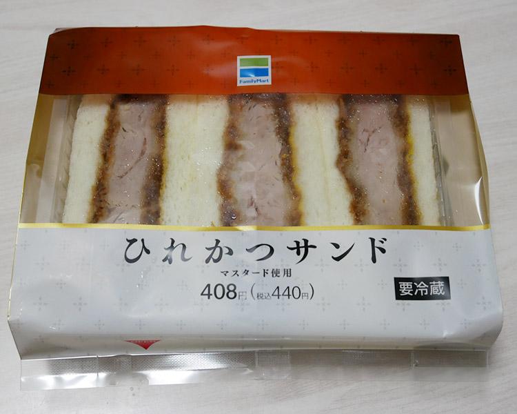 ひれかつサンド(440円)