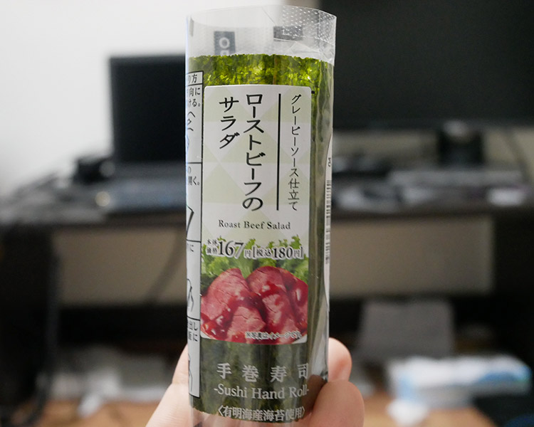 手巻寿司 ローストビーフのサラダ(180円)
