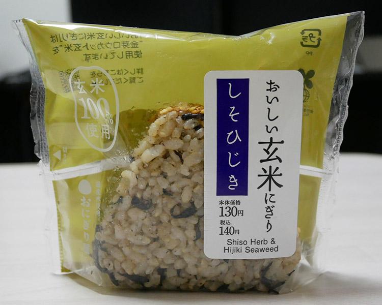 おいしい玄米にぎり しそひじき(140円)