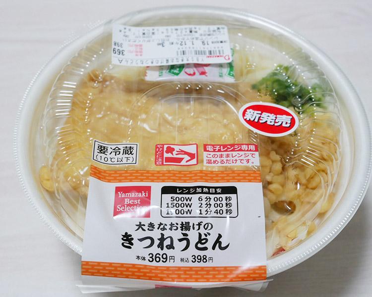 大きなお揚げのきつねうどん(398円)