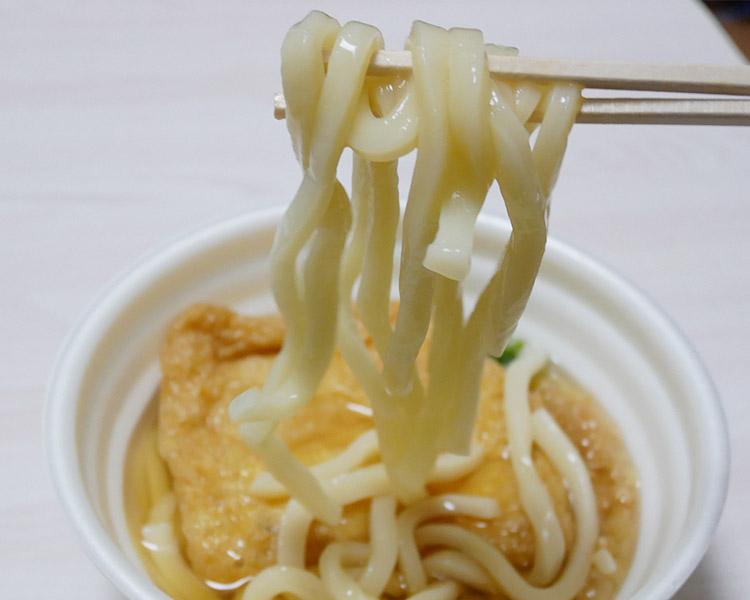 デイリーヤマザキ「大きなお揚げのきつねうどん(398円)」
