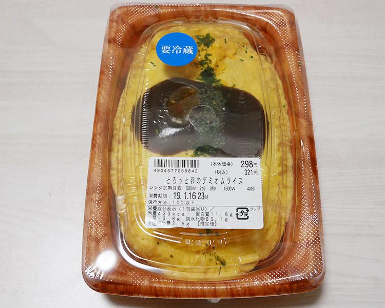 とろっと卵のデミオムライス(321円)