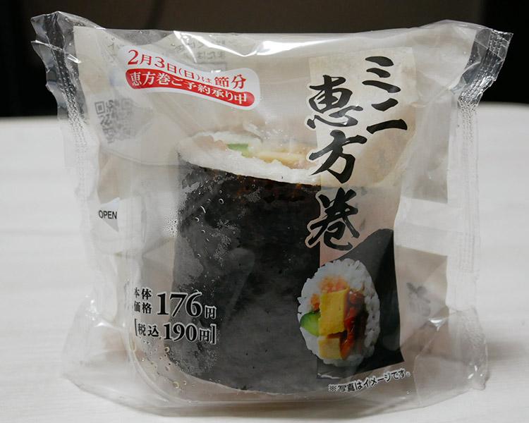 ミニ恵方巻(190円)