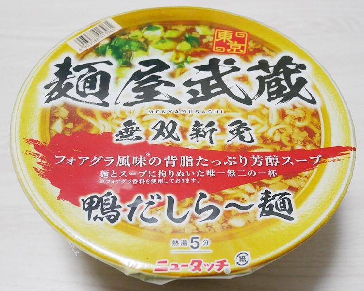 麺屋武蔵 無双新免 鴨だしら~麺(318円)