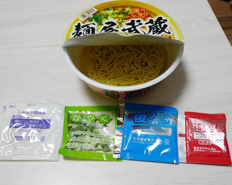 ローソン「麺屋武蔵 無双新免 鴨だしら~麺(318円)」