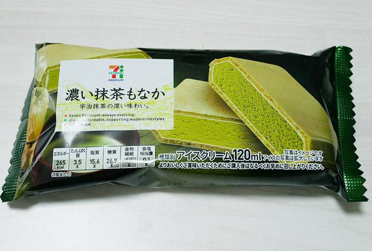 濃い抹茶もなか(224円)