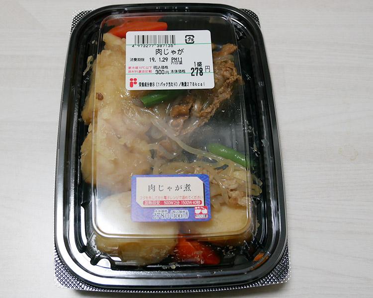 肉じゃが(300円)