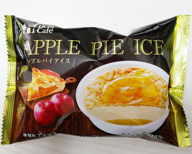 ウチカフェ アップルパイアイス(248円)