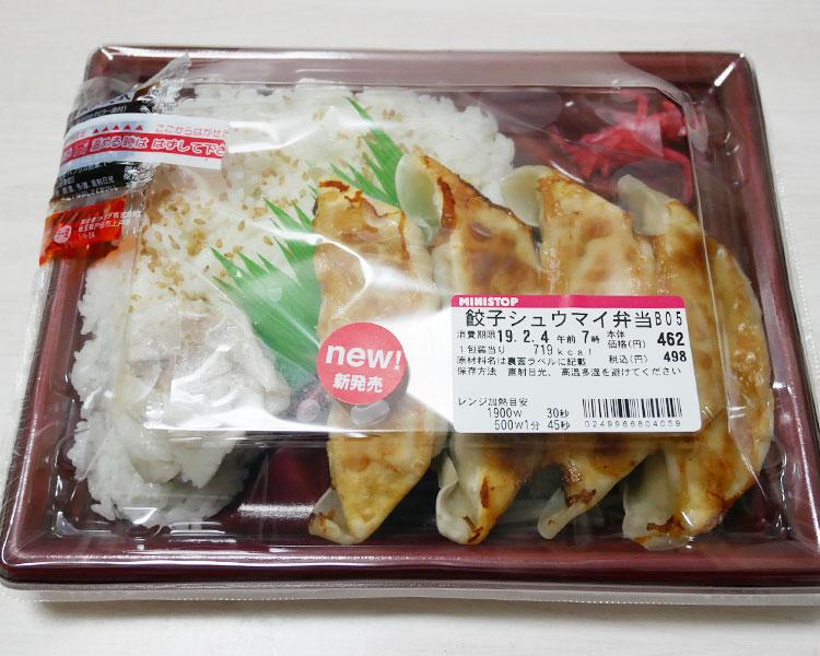 餃子シュウマイ弁当(498円)