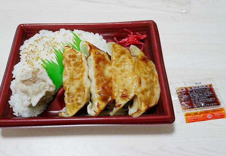 ミニストップ「餃子シュウマイ弁当(498円)」