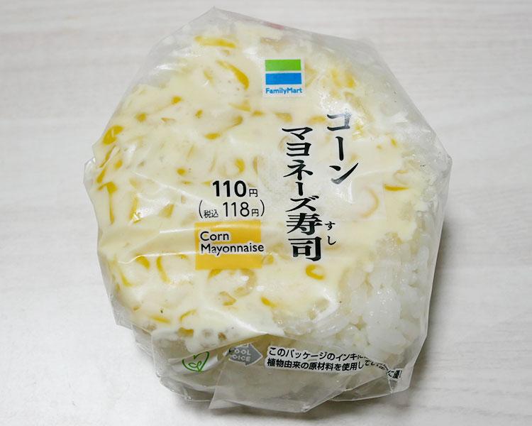 コーンマヨネーズ寿司(118円)