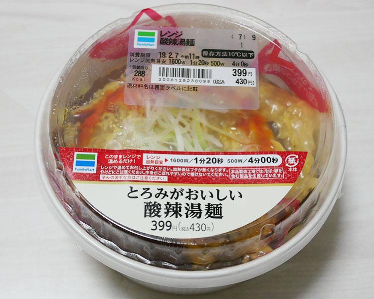 とろみがおいしい酸辣湯麺(430円)