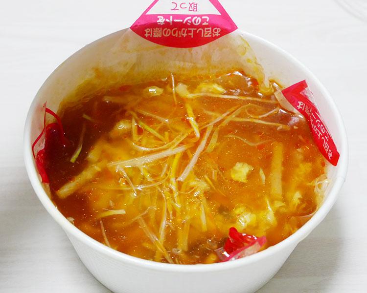 ファミリーマート「とろみがおいしい酸辣湯麺(430円)」