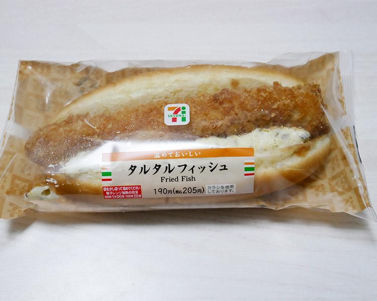 タルタルフィッシュロール(205円)