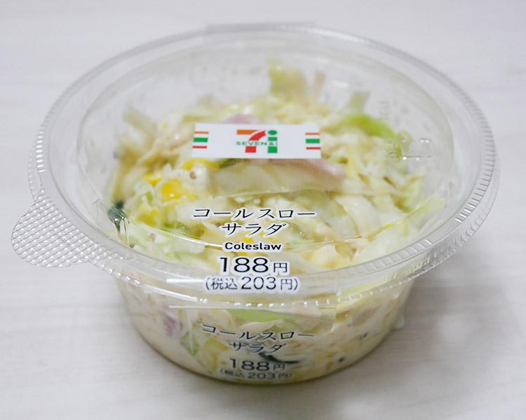 コールスローサラダ(203円)