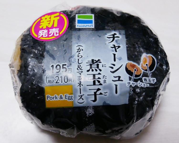 チャーシュー煮玉子おむすび(210円)