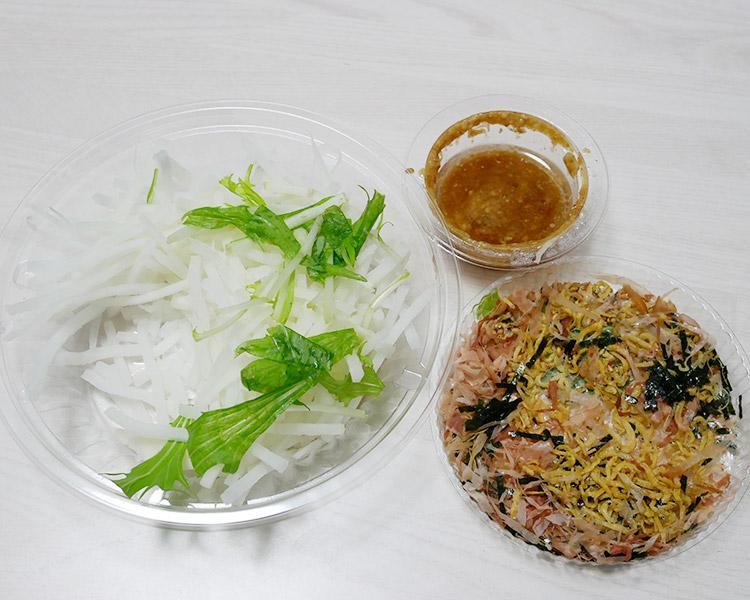 セブンイレブン「カリカリじゃこのおつまみ大根サラダ(250円)」