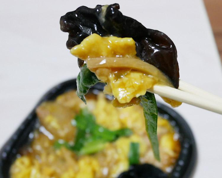 セブンイレブン「玉子を味わう!ふんわりニラ玉丼(430円)」