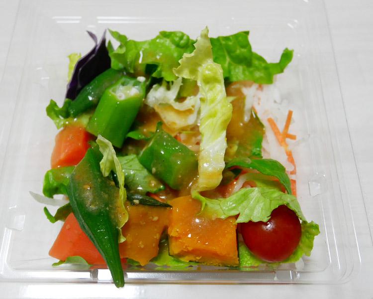 ローソン「緑黄色野菜のサラダ(330円)」